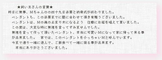 K18ペンダント【ペットジュエリー】