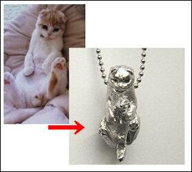 「写真から作る」ペット完全立体型遺骨ペンダントk18ホワイトゴールド【制作例2】