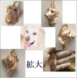 ペット遺骨ペンダント【あなたのペットの姿、上半身型】K18ピンクゴールド