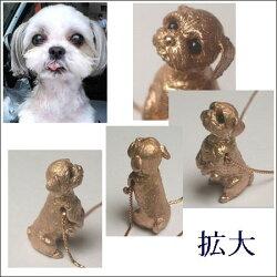 ペット遺骨ペンダント【あなたのペットの姿完全立体型】K18ピンクゴールド制作例はシーズーのNちゃん