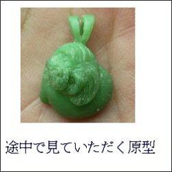 ペット遺骨ペンダント【あなたのペットの姿半立体型】k18