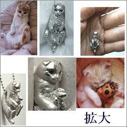 【ペットロス】【手元供養】「写真から作る」ペット完全立体型遺骨入れk18ホワイトゴールド