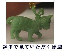 【写真から作るあなたのペット】ペット遺骨ペンダント完全立体型K18【制作例1】
