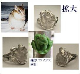 『写真から創る』ペットのシルバーリング(宝石入り)【楽ギフ_包装】
