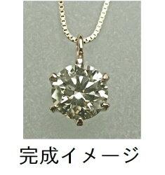 【ジュエリーリフォーム】6本爪プチペンダントK18(セミオーダー、リフォーム用)