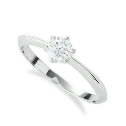 【ジュエリーリフォーム・セミオーダー】エンゲージリング(婚約指輪)に一番人気!pt900空枠