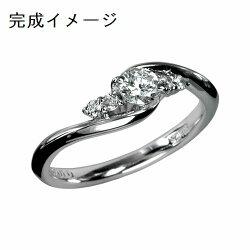 【ジュエリーリフォーム用】2本爪メレダイヤ入りリング枠【楽ギフ_包装】【楽ギフ_名入れ】