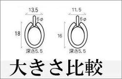 水晶の遺骨ペンダントトップ(少し大きめ左)k18【楽ギフ_包装】【楽ギフ_名入れ】