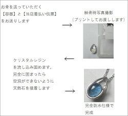 天然石フタ式遺骨入れご購入者専用オプション【完全防水仕様】
