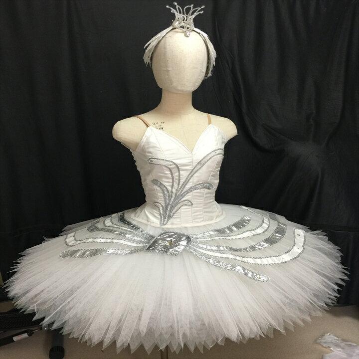 バレエ衣装レンタル クラシックチュチュ 141 チュチュレンタル 白鳥 ロングサイズ【レンタル】