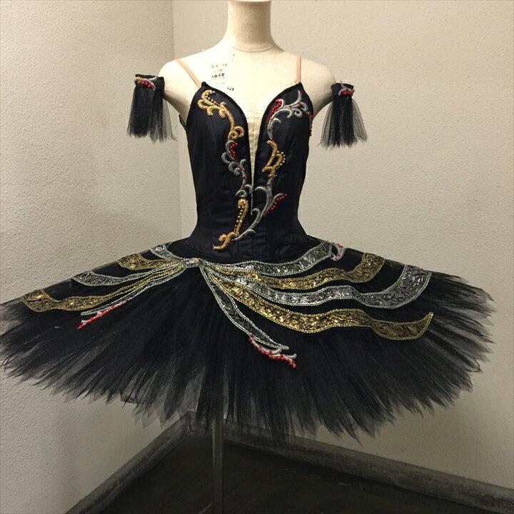バレエ衣装レンタル クラシックチュチュ 142 チュチュレンタル 黒鳥【レンタル】