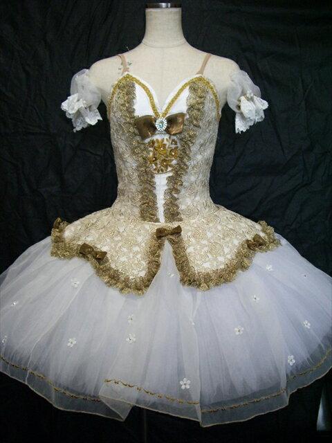 バレエ衣装レンタル クラシックチュチュ 23 パキータ  オーロラ ゴールド チュチュレンタル 【レンタル】