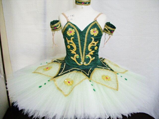バレエ衣装レンタル子供用 クラシッククチュチュ 37 チュチュレンタル 【レンタル】
