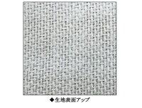 綿サテン*オフホワイト生地*【2.0mまでメール便対応】