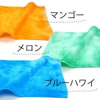 ◆日本製ムラ染めデイリーユースフェイスタオル◆
