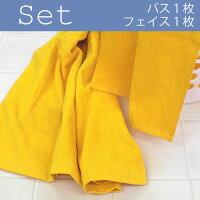 【塩素に強い!スレンタオル】ゴールドセット【バスタオル1枚+フェイスタオル1枚】