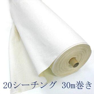 Made in Japan 20 sheeting fabrics (narrow fabrics) round rolls (off-white / off-white) 1 30 meters ♦ 02P24Jun11