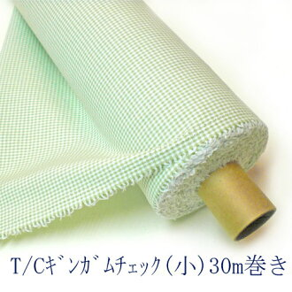 T/c gingham check fabric made in Japan (small) round rolls 1 30 m 02P24Jun11