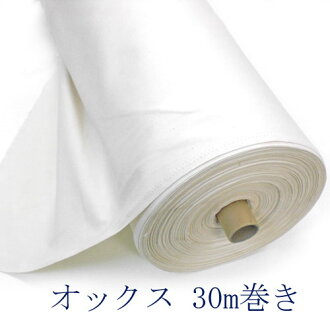 Oxford fabric round roll made in Japan (off-white / off-white) 1 30 m 02P24Jun11