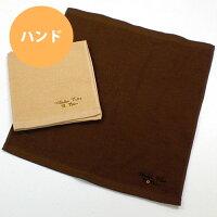 空気触媒加工「TioTio」ガーゼタオルハンドタオル【抗菌・消臭・防汚】