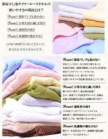 ◆部屋干し用デイリーユースフェイスタオル4枚セット◆