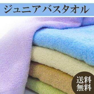 ◆ 방 말린 용 데일리 유스 주니어 목욕 타 올 ◆ 항균 방 취 일본 스틸 02P24Jun11