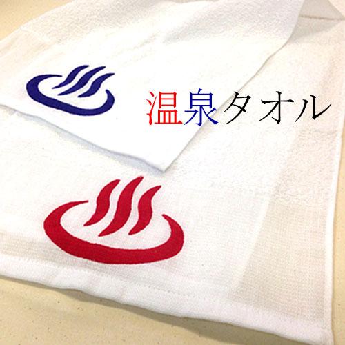 Atelier Votre Japanese Towels And Textiles Washcloth