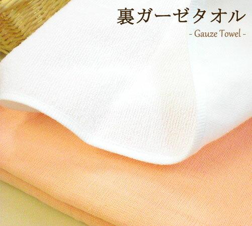 【送料無料】速乾 裏ガーゼ フェイスタオル10枚セット