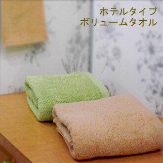 ◆ Hotel volume bath towels set of 4 ◆ made Japan antibacterial deodorant 02P24Jun11