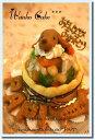 ワンコケーキ*ヘルシーディナーケーキ*S(犬用ケーキ)
