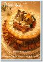 愛犬をモチーフにしたオリジナルな犬用ケーキをお作りします。安心して召しあがれるお食事ケー...