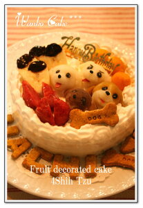 愛犬をモチーフにしたオリジナルなケーキをお作りします。ワンちゃん用フルーツデコレーション...