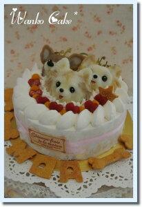 ワンコケーキ*フルーツデコレーションケーキ*L(犬用ケーキ・犬ケーキ・誕生日)