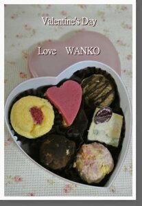 もうすぐバレンタインデー!大好きなわんちゃんへ♪^^*キュートなピンクのハートケースにプチケ...