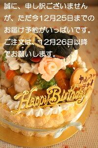 ワンコケーキ*ヘルシーディナーケーキ*M(犬用ケーキ )