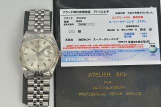 【腕時計修理】【時計修理】【ブランド時計修理】【ブルガリ時計修理】ブルガリオーバーホール 無料お見積りパック