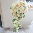 *misuzu* ウェディングブーケ 052 ガーベラキャスケード 前撮り・海外挙式・リゾ婚 ブライダル