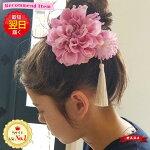 *misuzu*ダリア&マムの和髪飾り選べるカラー24x11色!七五三成人式前撮り結婚式ピンポンマム和装着物袴桃の節句浴衣卒園式