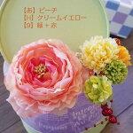 *misuzu*ラナン&紐マム&マムパール3点セット!七五三成人式前撮り結婚式ピンポンマム和装着物袴桃の節句浴衣卒園式