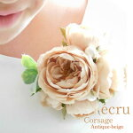 *misuzu* ecru エクリュ コサージュ 卒業式・入学式・式典・結婚式・謝恩会などに 薔薇 バラアンティークベージュ 117