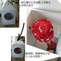*misuzu*ガーベラ赤のインパクト!ラウンドブーケ037前撮り・海外挙式・リゾ婚ブライダル
