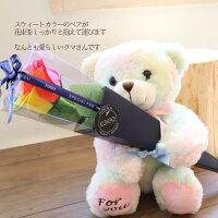 *misuzu*ギフト最適♪柔らかなアロマ効果!スウィートベアとレインボーローズふんわり香るシャボンフラワーソープフラワーケリーブーケ023