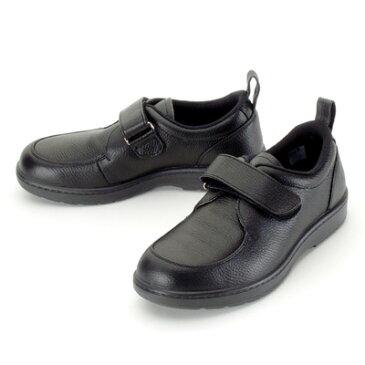 【送料無料】【糖尿病足対応靴】A-Bee002[アビー]【バンドタイプ】【RCP】