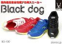 【鋼製先芯】BD-100【BlackDog】軽量!プロ用安全スニーカー!安全靴を必要としない軽作業に最適!