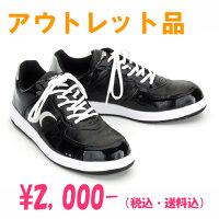 【プロ用スニーカー】BK-03【安全スニーカー】