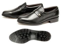 【日本製本牛革紳士靴】【滑りにくいRBセラミックスソールのビジネスシューズ-スリッポン式 静電…