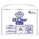 アテント うす型パンツXLサイズ16枚【773529】【【大...