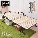 収納式桐すのこベッド AX-BF1006R すのこベッド すのこベッド 組立不要 ベッドフレーム シングルベッド すのこベッド 折りたたみ すのこ シングル 折りたたみベッド 組立不要 すのこ31枚 桐すのこベッド すのこ 簡易ベッド 沖縄・離島追加請求あり