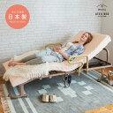 ダイレクト限定 日本製くつろぐベッド収納式AX-BE838 折りたたみベッド 電動ベッド 安