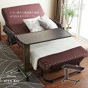 ベッドサイドテーブル AX-BT19AX-BT19 アテックス ATEX テーブル ベッド関連用品 沖縄・離島追加請求あり